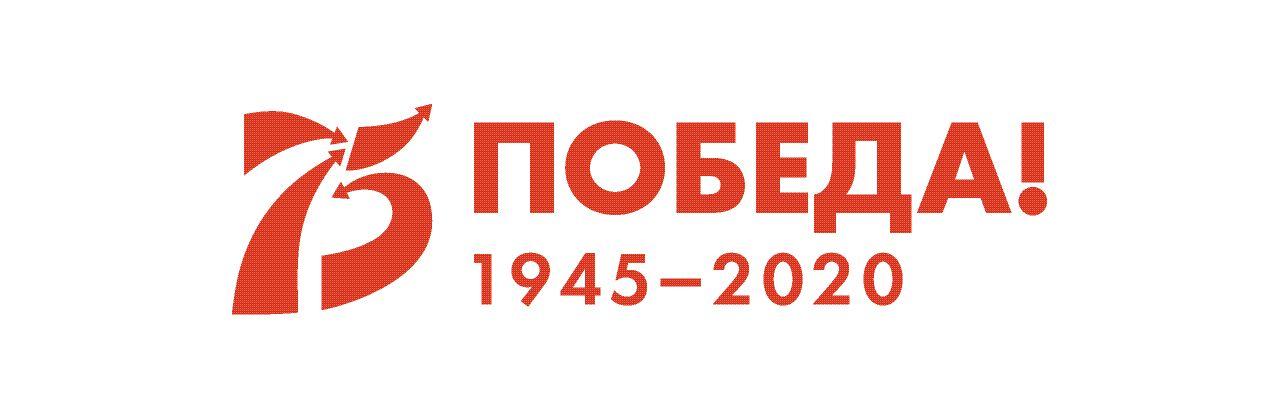 logotip75